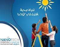 شركة نانو تيك لمنتجات الطاقة الشمسية