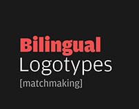 Bilingual Logotypes [matchmaking]