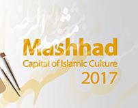 Mashhad 2017 - Brand Identity