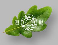 上海煦璇园林绿化品牌形象设计