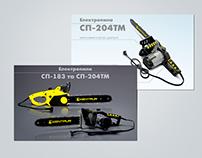 Chain saws presentation
