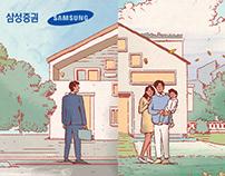 Samsung POP Brand Film