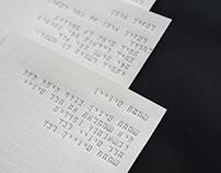 Hebrew - Braille