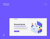 DelClub – Landing Page
