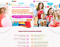 Custom designed landing page for kid's toys store