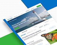 MTB Bank Corporate Website