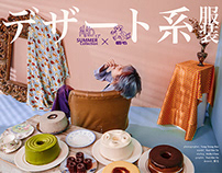 Dessert Costume - Brand 2017 Spring Image