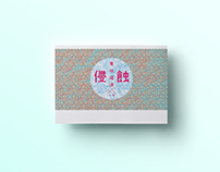 熱音社第十屆成果發表會海報 music club poster