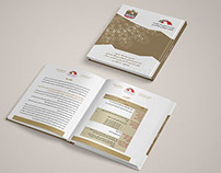 "The Federal National Council "" New Design Book """