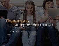 Website design for Telza telecom company
