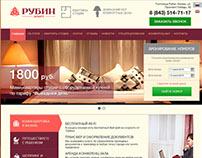 Rubin Apart hotel web design