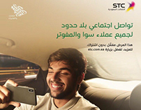 Stc social campaign