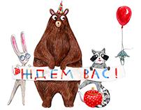 Illustrations of animals