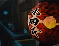 Japanese Lantern In Oil
