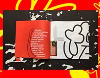 Sottsass Ettore book + Hide&Sick font
