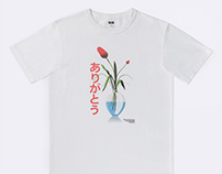 Limited edition T-shirt forUniqlo in Augmented Reality