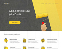 Дизайн Landing page - Современный ремонт