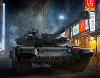 Armored Warfare - Chinese street