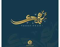 Yaseen Logo . Arabic Calligraphy