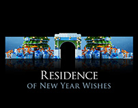 Residence of New Year Wishes