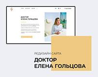 Design for the DR. Elena Goltsova