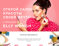 Landing Page for Franchise Beauty saloon