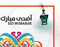 EID ADHA Mubarak from TripleTwo Doha