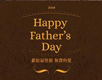 小熊菓子 2018父親節 Happy Father's Day