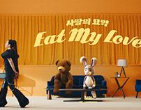 BIBI - EAT MY LOVE MVCG
