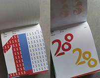 Календарь №1 / Calendar №1. 2015