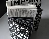 Imp-art and op-art book