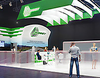 Equinet / Automechanika Moscow 2015 / Russia