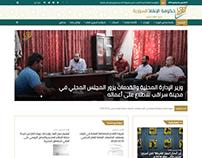 موقع حكومة الإنقاذ السورية