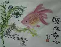 2)Modern Chinese Ink 现代水墨 (2018Feb-Jun) 98 pieces