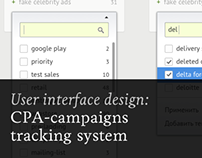 CPA-campaigns tracking system