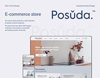 Posuda — Online Store/ E-commerce
