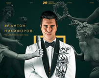 TV&Showman Anton Nikiforov landing