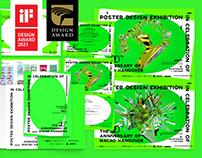 MEET: Poster Design Exhibition of Macao Handover