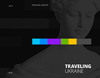 Traveling Ukraine Website
