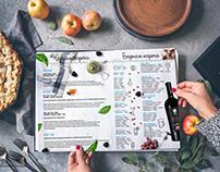 Дизайн меню чайная и барная карта. Menu design.