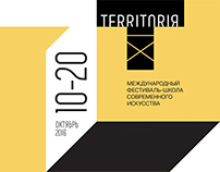 TERRITORY. XI Festival of Contemporary Art
