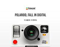 Polaroid : 반응형 웹 (노동현)