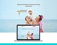 Landing page |  Сетевой бизнес