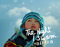 POSTER • The Night I Swam