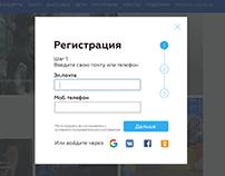 Registration form UX