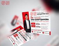 Flyer for business school FERGHANA LIKE CENTER
