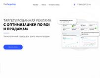 Сайт для агентства thetargeting