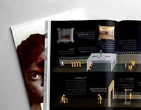 AIN Infographic Magazine No:01