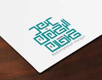 شعار المصور عبدالرحمن حرقان