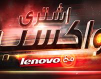 Lenovo | Buy&Win
